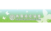 Herald Cancer Association